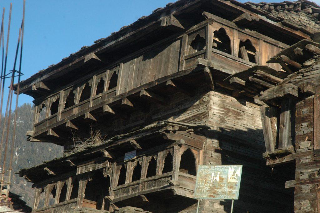 Rumsu Village and Jana Village
